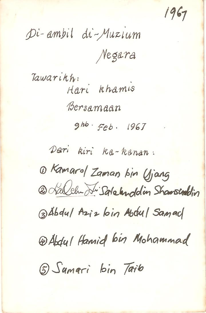9 Feb 1967 Khamis