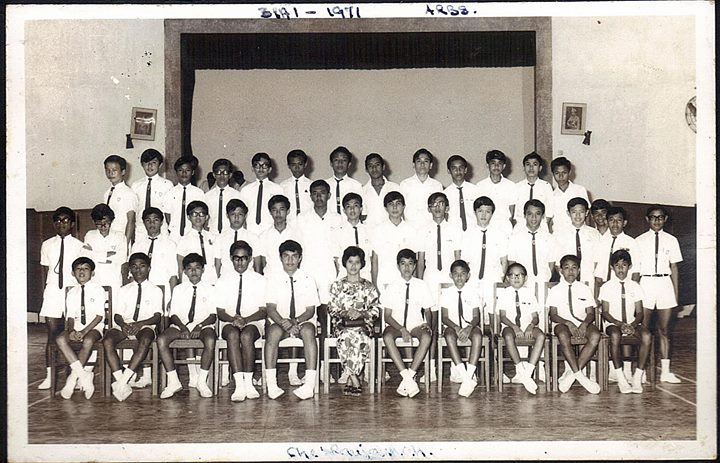 Che Gu Rozana guru Tingkatan 3IA1 - 1971