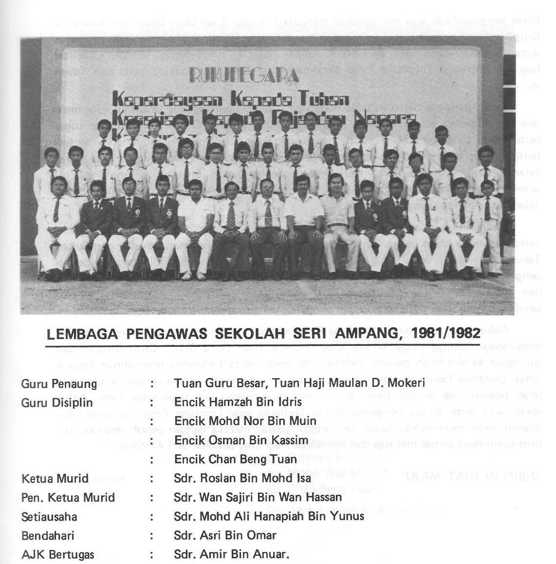 1981-1985 (4)