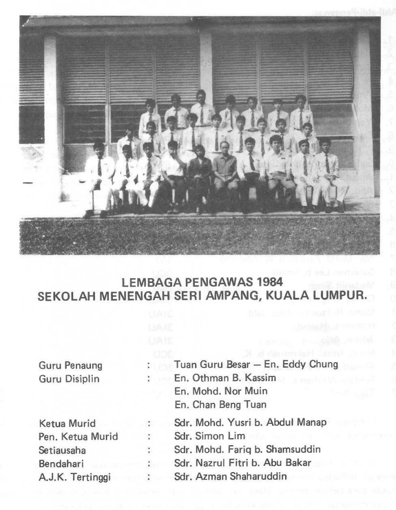 1981-1985 (5)