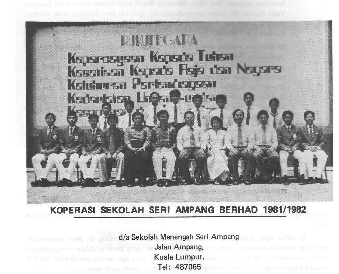 1981-1985 (8)