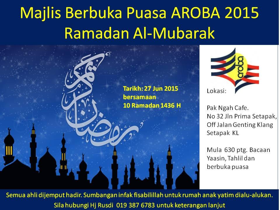 iftar aroba 2015