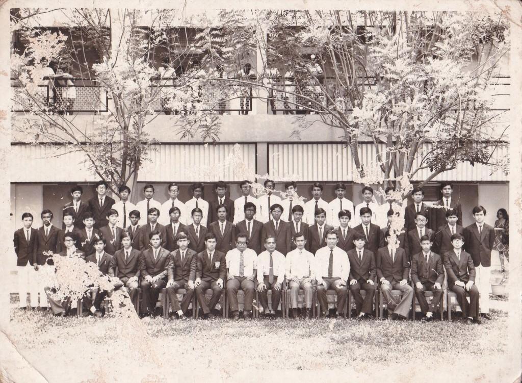pengawas 1972